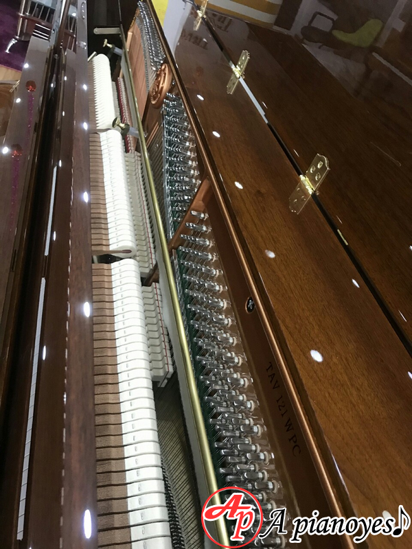 Piano Apollo TAV 121 WPC