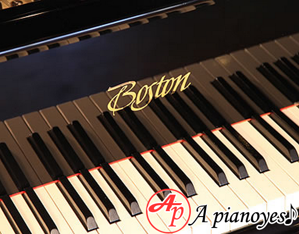 Grand Piano Boston GP 156