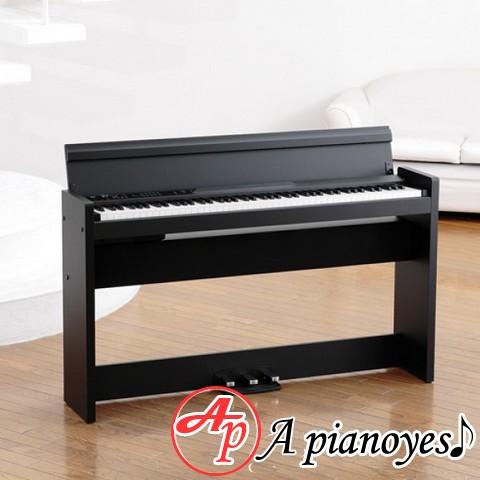 dan-piano-korg-lp380