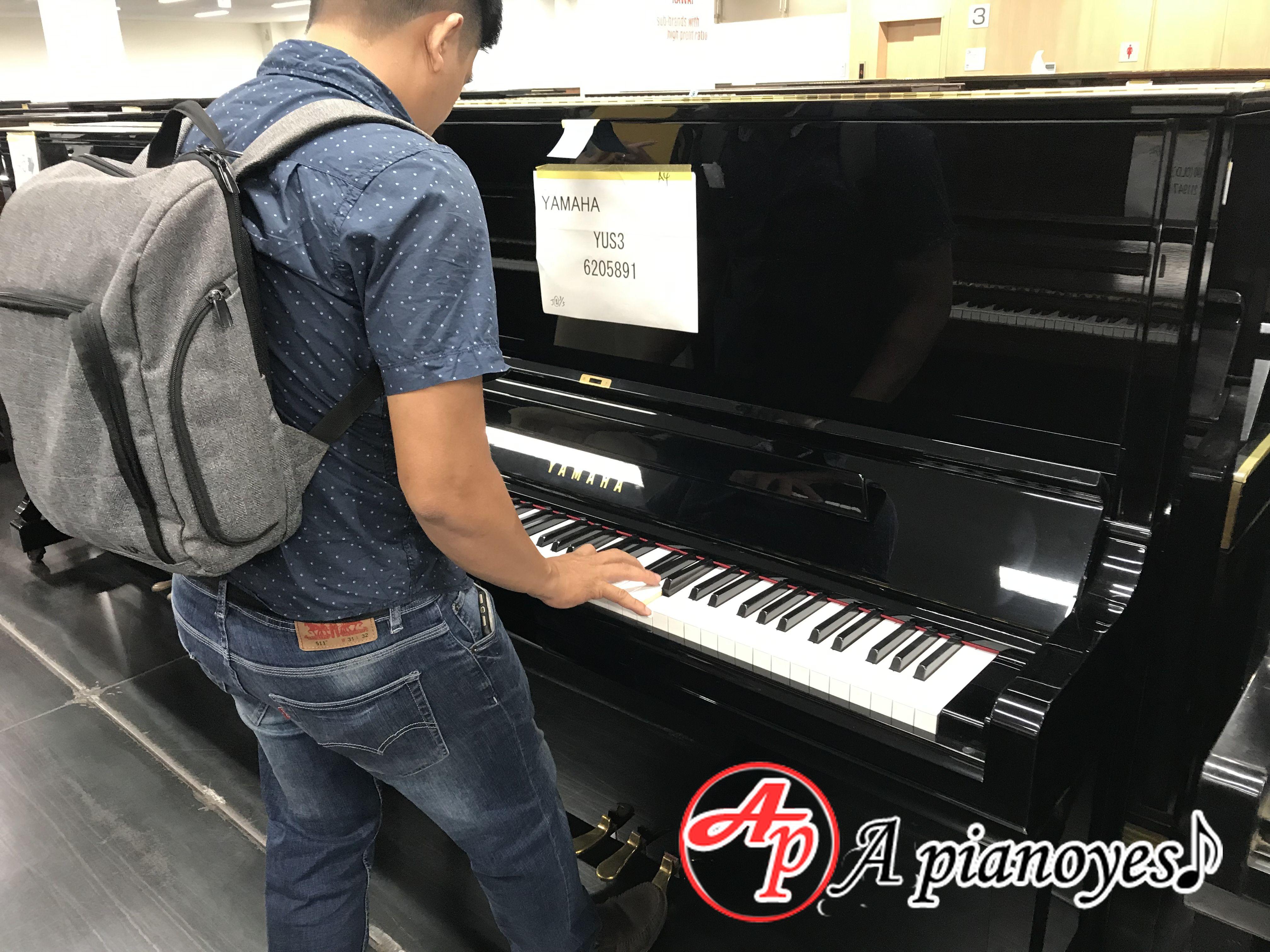 đàn piano cơ cũ giá rẻ
