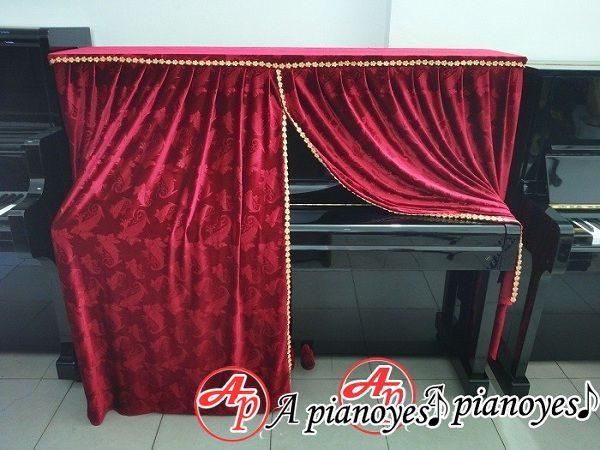khan-phu-dan-piano