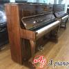 dan-piano-samick