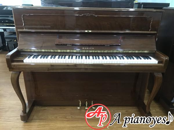 Piano Samick SU 118F