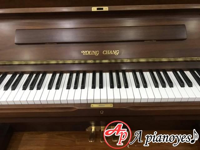 Piano Young Chang U121
