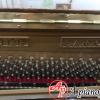 mua-piano-samick-su-121f
