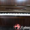 PIANO UPRIGHT CŨ