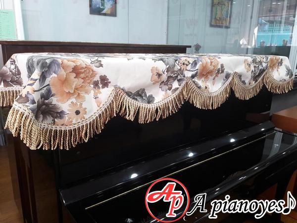 Khăn phủ đàn Upright piano