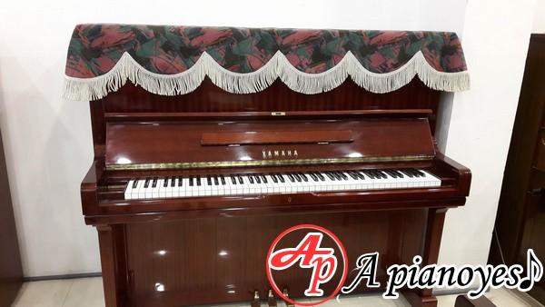 Khăn phủ đàn piano Nhật Bản