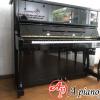 dan-piano-atlas-A22H