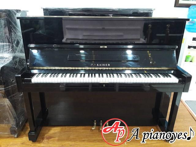 ĐÀN PIANO KAISER 1
