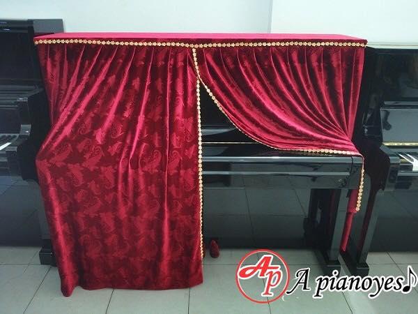 Khăn phủ đàn Upright piano (trùm kín)